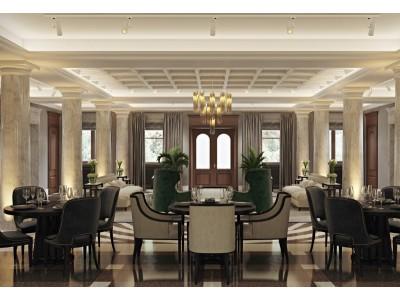 Ресторан| Парк-отель «Амра| Amra Park Hotel & SPA» | Абхазия, Гагра