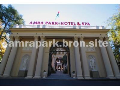 Внешний вид Корпус 1| Парк-отель «Амра| Amra Park Hotel & SPA» | Абхазия, Гагра